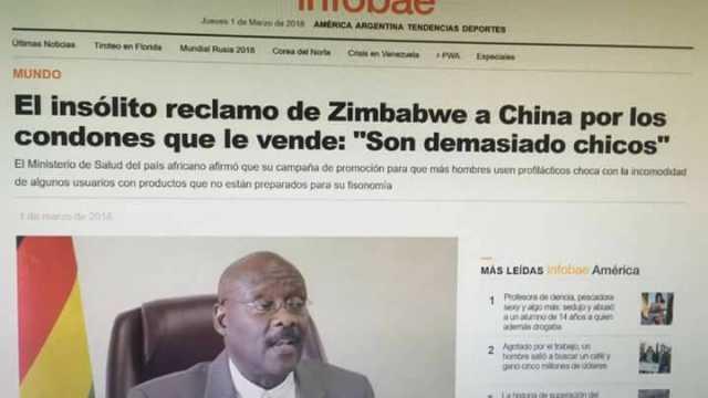 """El insólito reclamo de Zimbabwe a China por los condones que le vende: """"Son demasiado chicos""""."""