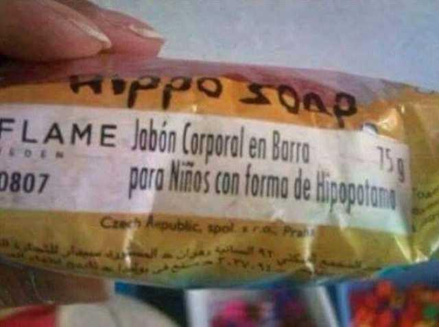 Jabón corporal en barra para niños con forma de hipopótamo.